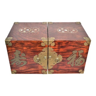 1980s Vintage Asian Jewelry Box For Sale