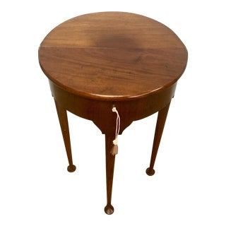 Queen Ann Style Mahogany Side Table