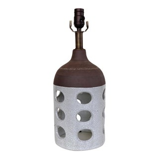 Contemporary White Crackle Glazed Ceramic Table Lamp For Sale