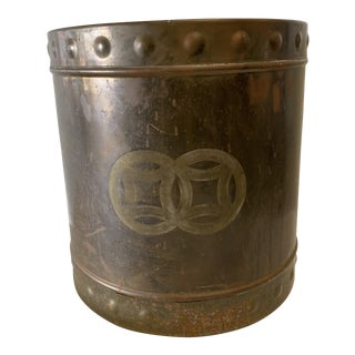 Mid Century Brass Cashepot For Sale