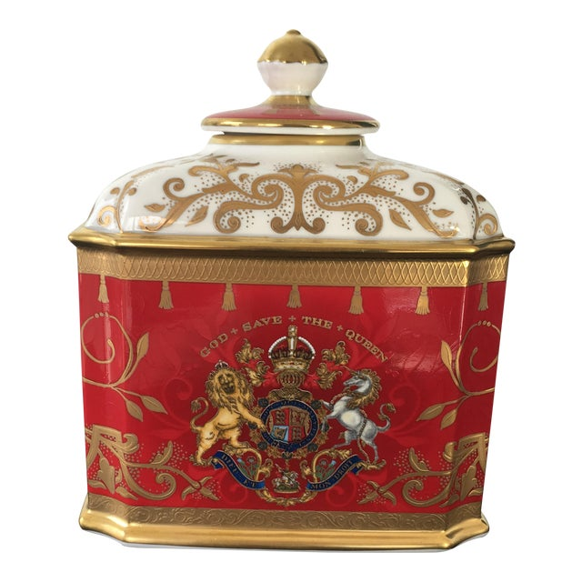 Coronation of Queen Elizabeth II Commemorative Jar - Image 1 of 8