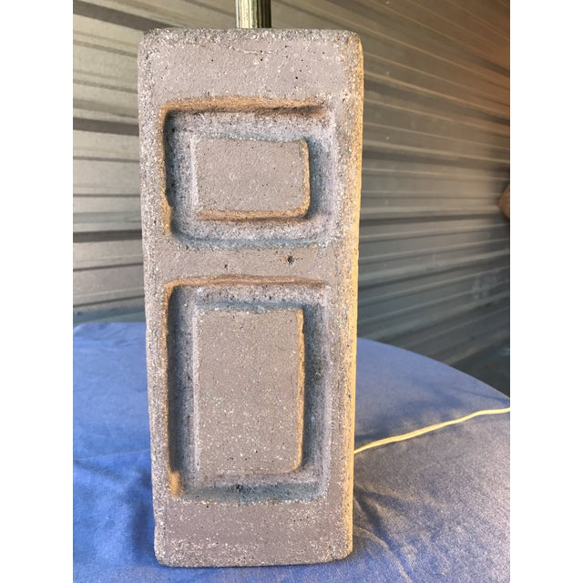 Cubism Sirmos Style Mid-Century Modern Rock Stone Table Lamp For Sale - Image 3 of 6