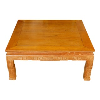 Asian Hardwood Low Table with Archaic Carving For Sale