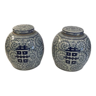 1990s Double Happiness Jars - a Pair For Sale