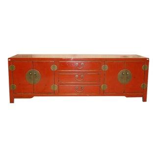 Red Elm Wood Sideboard