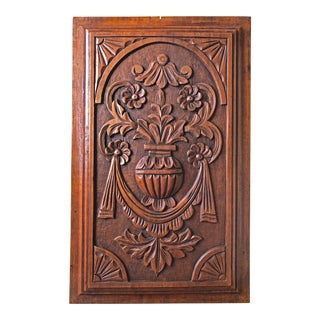 Antique French Carved Wood Panel For Sale