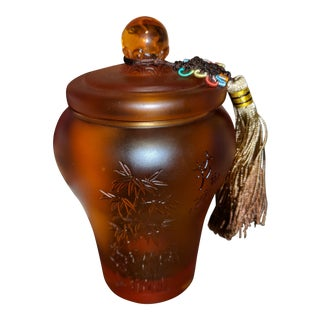 Chinese Pate-De-Verreibet Amber Crystal Liuli Glass Tea Caddy