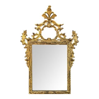 English George II Style Well-Carved Giltwood Wall Mirror For Sale