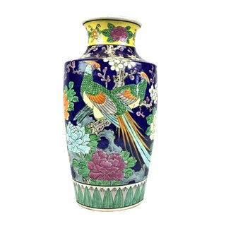 1950's Vintage Japan Double Peacock Cobalt Hand Painted Vase For Sale