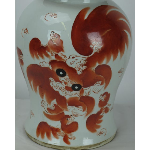 Red Dancing Lion Jar For Sale - Image 4 of 7