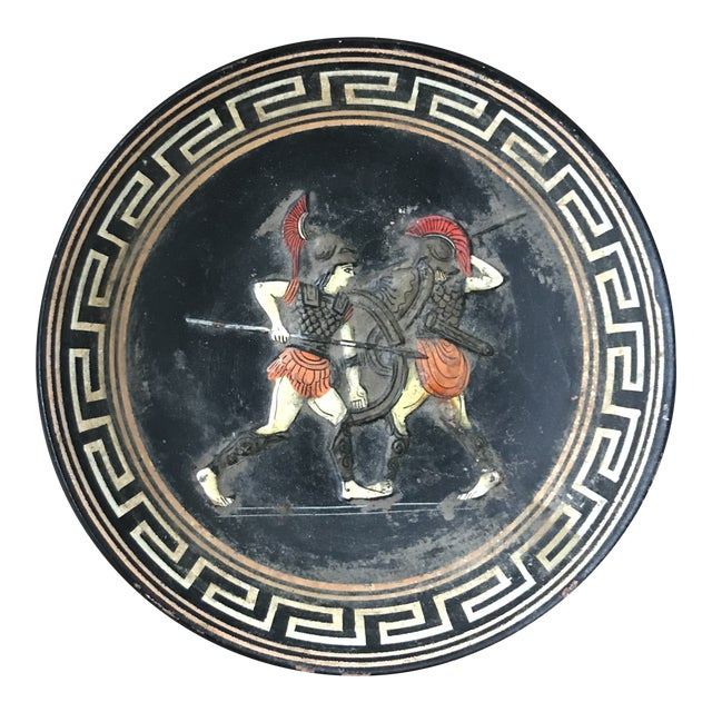 Vintage Mid-Century Modern Greek Men Fighting Plate Wall Plaque Artwork For Sale