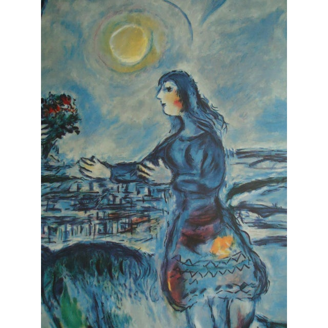 """2000s Vintage Marc Chagall Reproduction """"Lovers Over Paris"""" Print For Sale - Image 5 of 11"""