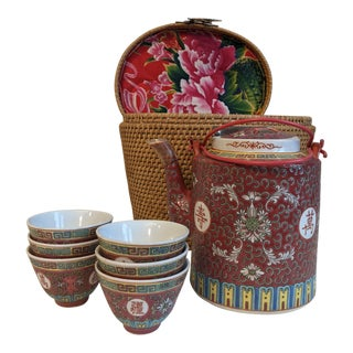 1970s Chinese Woven Basket With Pink Enameled Tea Pot & Cups - 8 Piece Set For Sale