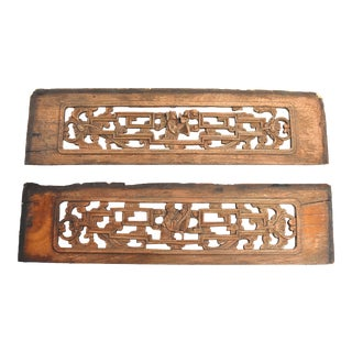 Antique Chinese Wood Carving Panels - a Pair For Sale