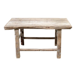 Antique Asian Elmwood Coffee Table For Sale