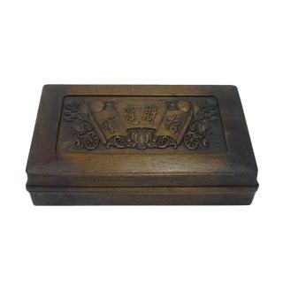Handmade Chinese Huali Rosewood Handcrafted Storage Box
