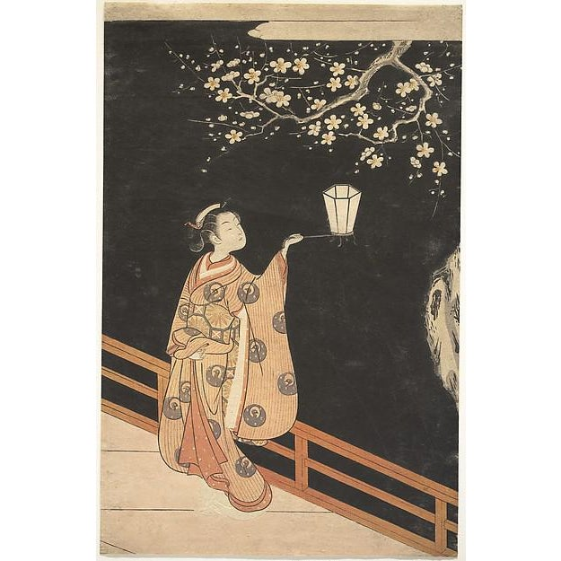 In this Japanese name, the family name is Suzuki. Suzuki Harunobu (Japanese: 鈴木 春信; c. 1725 – 15 July 1770) was a Japanese...