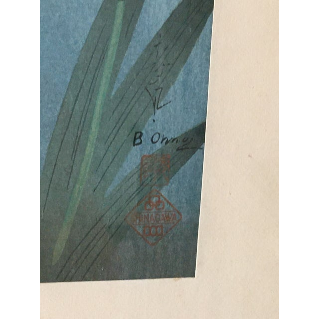 """1949 """"Iris"""" Woodblock Print by Bakufu Ohno, Framed For Sale - Image 4 of 10"""