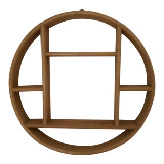 Vintage Bentwood Rattan Circle Wall Shelf For Sale