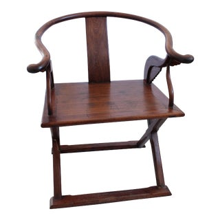 Late 19th Century Ming Horseshoe-Back Chair For Sale