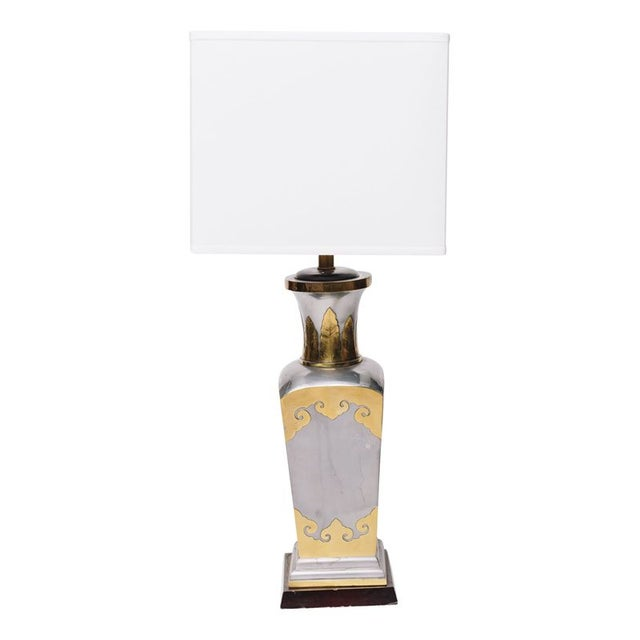 Vintage Metallic Table Lamp For Sale