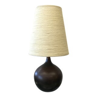 Mid Century Bostlund Lamp For Sale