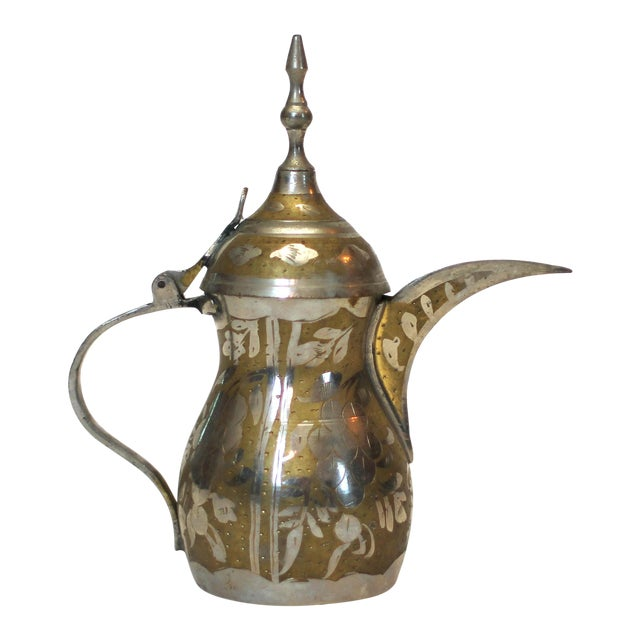 Vintage Middle Eastern Teapot - Image 1 of 6