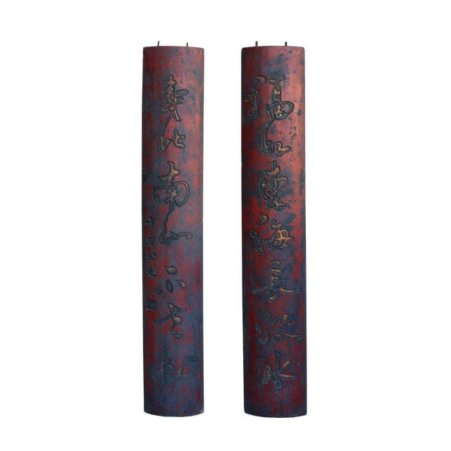 Pair Wood Carved Curved Shape Chinese Calligraphy Plaque Panel Decor For Sale