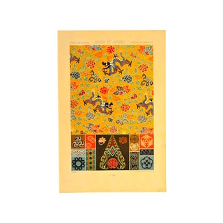 C. 1871 Chinois Print For Sale