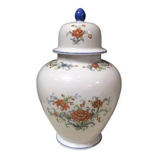 Vintage Chrysanthemum Ginger Jar For Sale