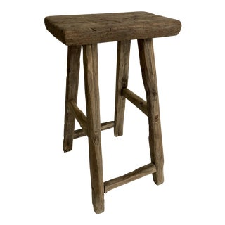 1900s Asian Antique Rustic Elm Stool