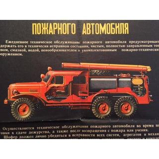 1963 Russian Firetruck Maintenance Poster Preview