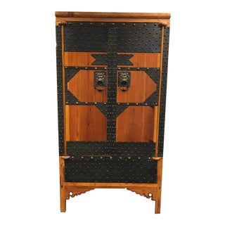 Vintage Wood & Iron Metal Work Armoire For Sale