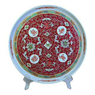 Longevity ZhongguoJingdezhen Plate