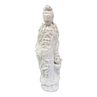 Vintage Chinese Porcelain Figurine For Sale