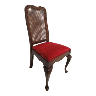 Vintage Thomasville Solid Cherry Queen Anne Caned Side Chair For Sale