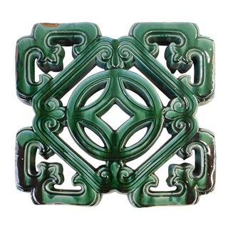 Chinese Ru Yi Green Glaze Clay Square Tile