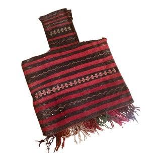 Antique Afghan Hand Woven Wool Salt Bag For Sale