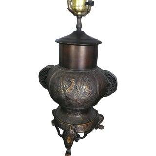 Vintage Asian-Influenced Bronze Chapman Lamp For Sale