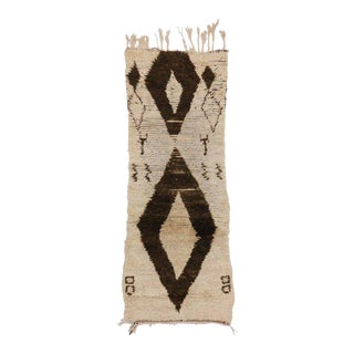Brown and Beige Vintage Berber Moroccan Rug with Modern Tribal Style