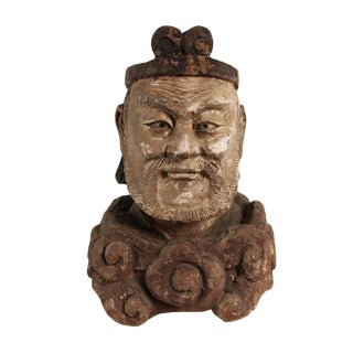 Antique Shanxi King's Head