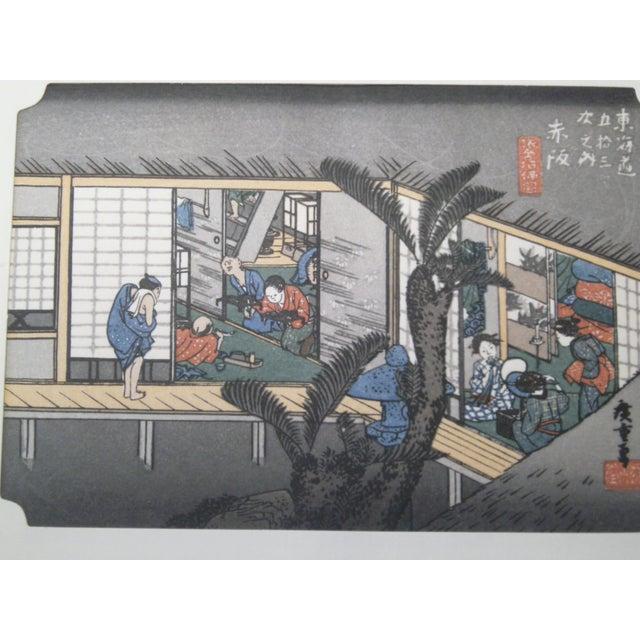 Japanese Wood Block Print by Hiroshige Ando - Image 10 of 11