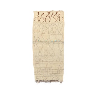"Azilal Vintage Moroccan Rug, 2'2"" X 5'3"" Feet"