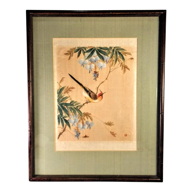 Asian Bird in Flowering Tree - Image 1 of 5