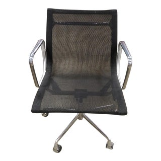 1990s Vintage Herman Miller Eames Aluminum Group Chair For Sale
