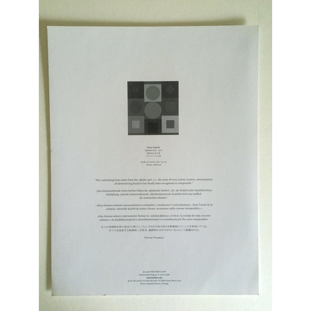 "Victor Vasarely Vintage Op Art Modernist Geometric Lithograph Print "" Alphabet v.b. "" 1960 For Sale - Image 11 of 13"