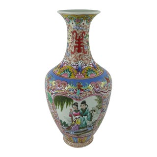 Early 20th Century Vintage Chinese Polychrome Porcelain Vase For Sale