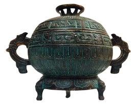 Image of Bronze Serving Bowls