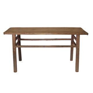 Vintage Rustic Chinese Console