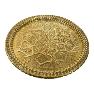 Mid-Century Floral Embossed Brass Tray For Sale